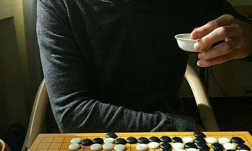 Go: Chinesischer Denk-Volkssport