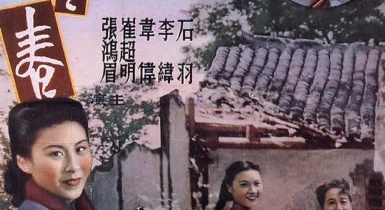 China verstehen? Diese Filme können Dir helfen!